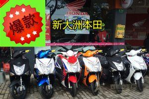 琦浦机车行/新大洲本田SDH125T-29Mojet电喷魔戟踏板摩托车